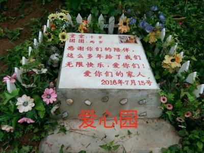 ballbet贝博网站公墓豪华埋葬